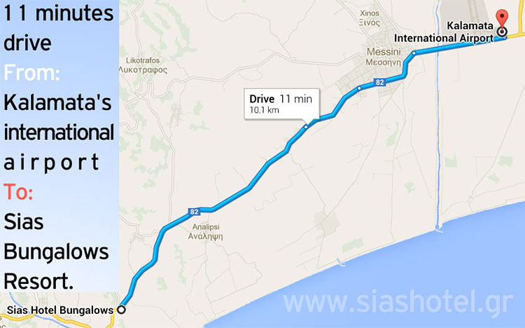 direction_from_sias_to_international_airport_en-2