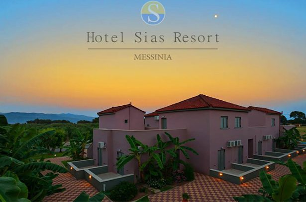 hotel sias resort messinia